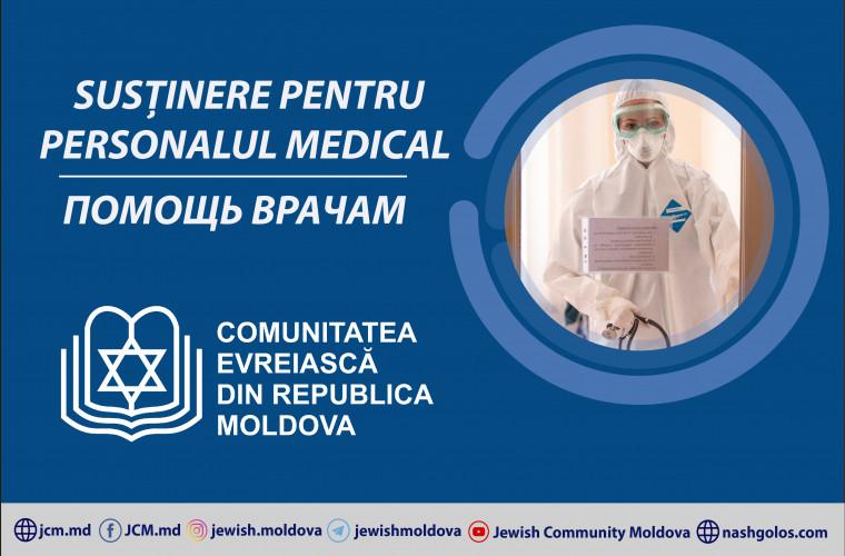 Comunitatea Evreiască din Republica Moldova acordă ajutor Ministerului Sănătății