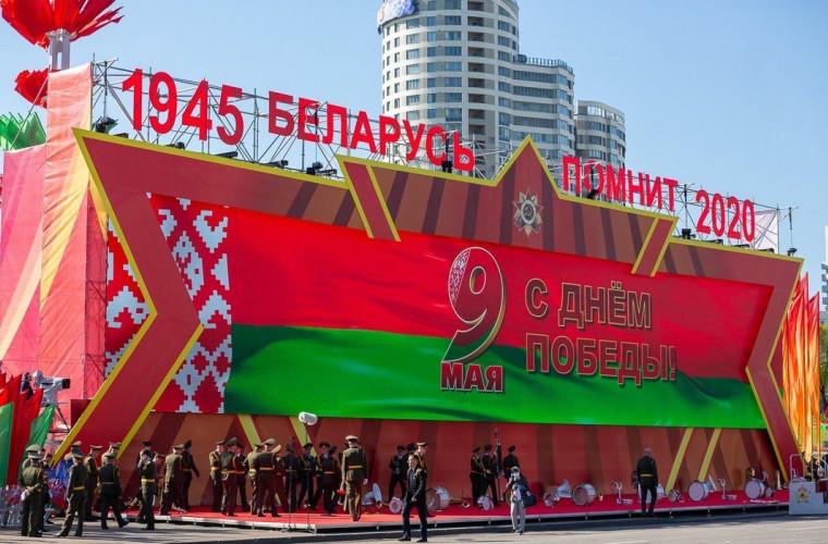 mii-de-oameni-au-participat-la-parada-de-ziua-victoriei-in-minsk-foto-video