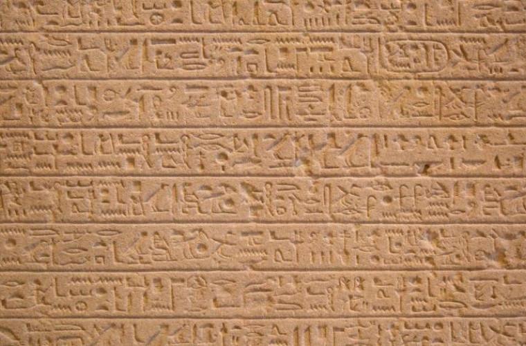 Cum își imaginau vechii egipteni cerul