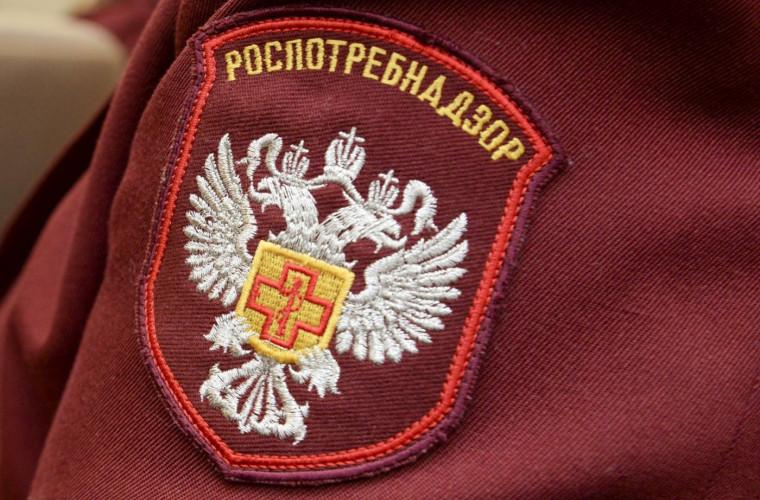 rospotrebnadzor-a-sprijinit-moldova-in-lupta-cu-covid-19