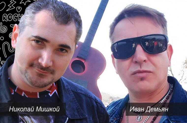 Ivan Demian – despre Ziua Victoriei, Scorpions, tatuaje, moldovenii notorii + un cîntec la chitară (VIDEO)