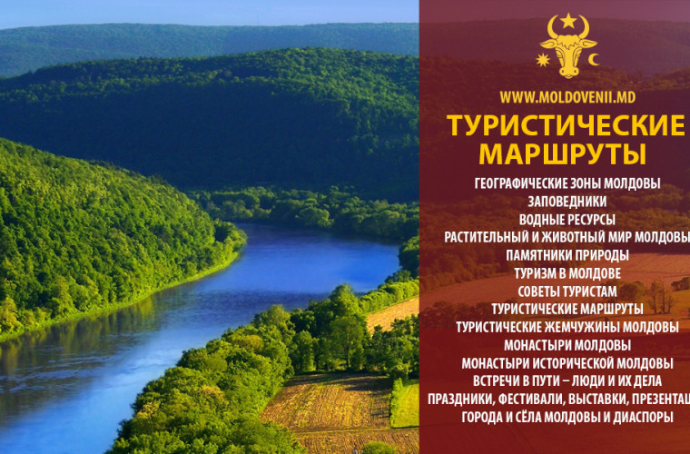 descopera-moldova-manastirea-negrea-cu-particele-a-sfintelor-moa