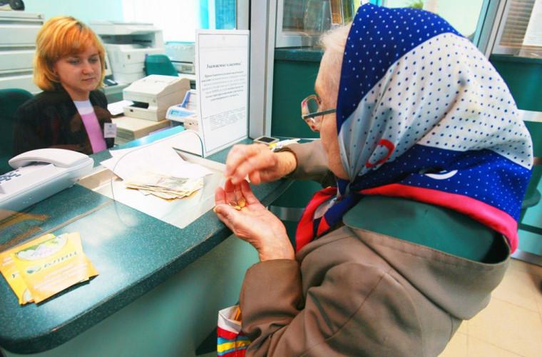 anunt-important-pentru-solicitantii-de-reexaminare-a-pensiilor