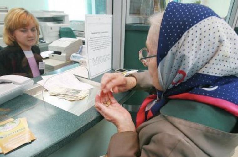 Persoanele care au atins vîrsta de pensionare vor putea cere dreptul la pensie prin procură