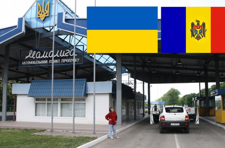 Cum cetățenii Moldovei și locuitorii altor țări pot intra în Ucraina