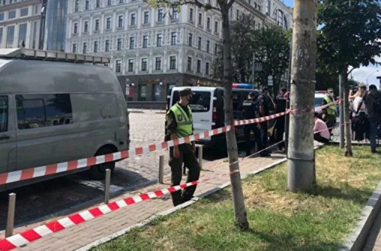 Teroristul care a amenințat să arunce în aer o bancă, capturat la Kiev